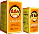 Gan Mao Ling - Sugar Coated - 100 Tablets